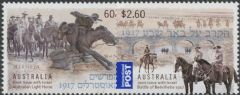 AUS SG3985-6 The Battle of Beersheba - Joint Issue with Israel set of 2